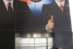 Don Cherry (CBC studios wall mural))